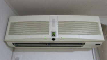 エアコンの標準使用期間10年と平均使用年数13.2年